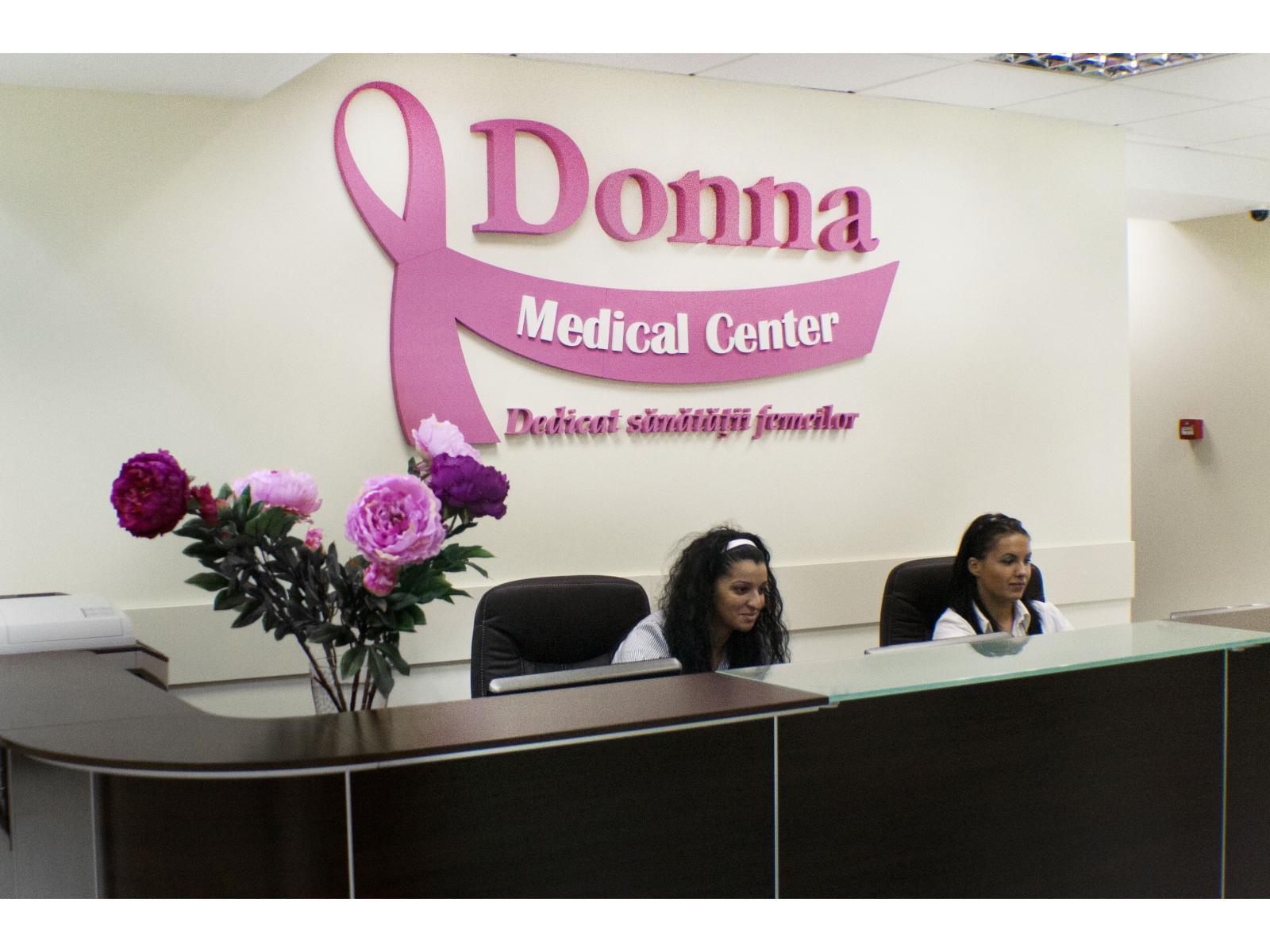 Donna Medical Center - IMG_6079.jpg